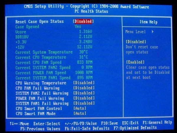 Отключение в биосе автоматического управления вентиляторами